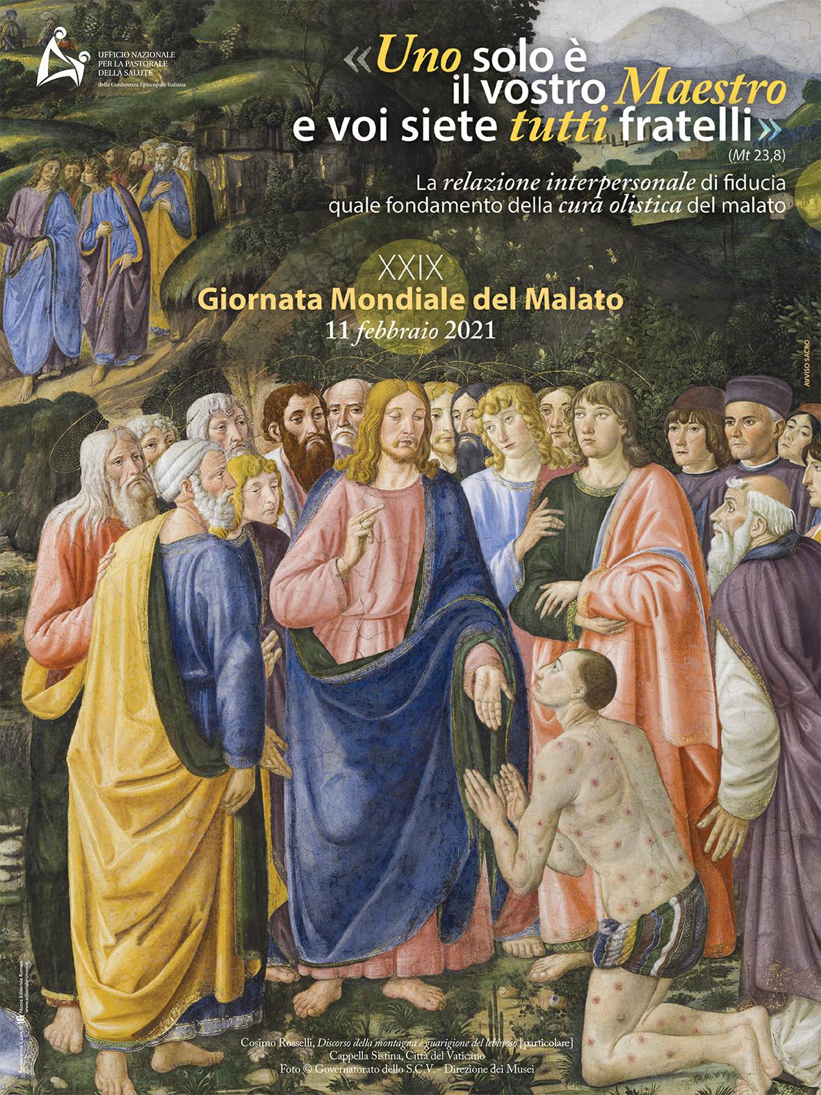 Messaggio del Santo Padre Francesco per la XXIX Giornata Mondiale del Malato